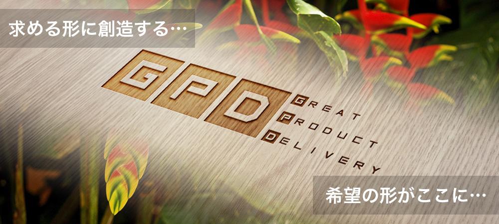 株式会社G.P.D